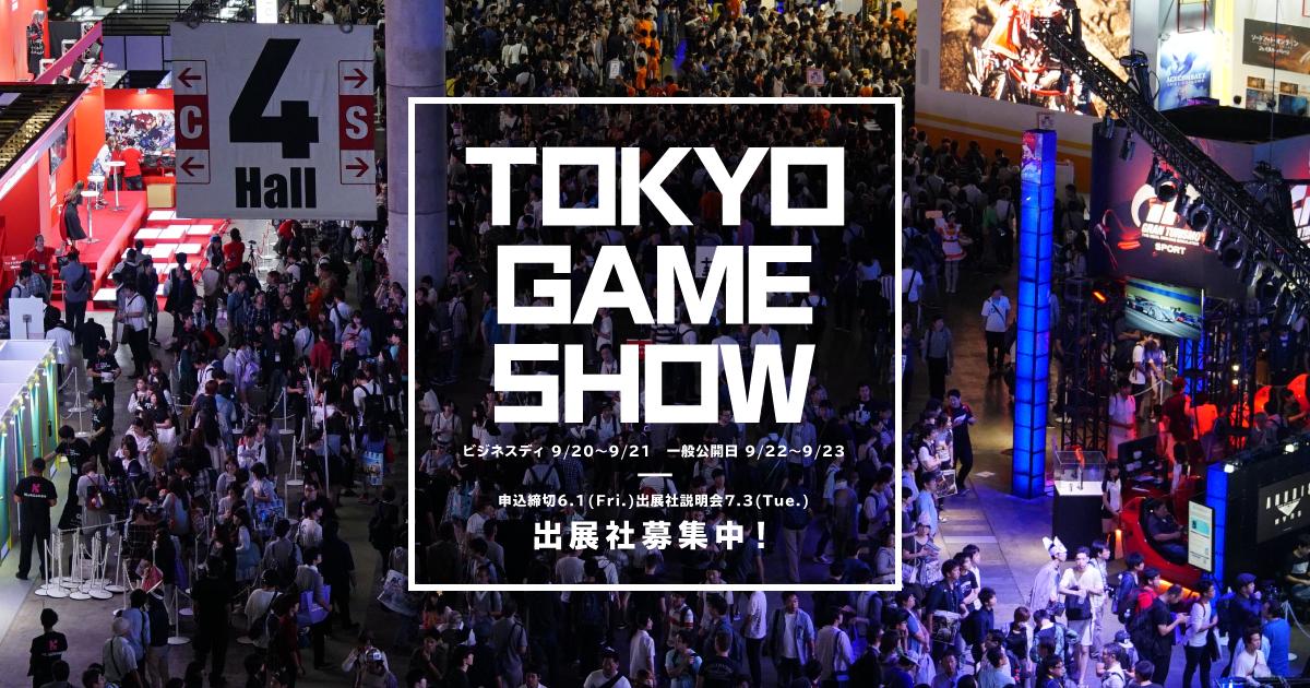 Tokyo Game Show 2021'de Square Enix Vitrini
